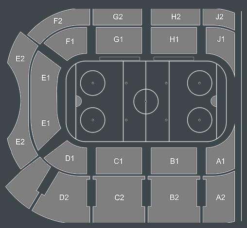 Схема секторов арены